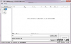 FreeUndelete(误删文件恢复软件) 2.1 英文绿色版