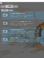 哔哩哔哩PC版 V1.204.0官方版