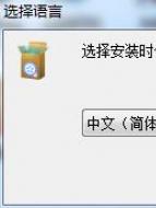 视频编辑王中文版 v1.2.9 中文破解版