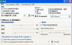 Freebie Notes(自定义桌面提醒软件) 3.52 多国语言绿色版