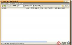 Power MP3 WMA Converter_MP3转WMA格式转换器 V3.42b 中文绿色版