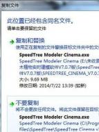Speedtree Modeler Crack