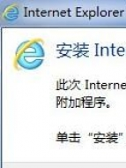 Internet Explorer 11 (ie11离线完整安装包) 简体中文版64/32位