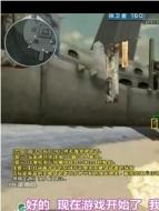 CF琳琅透视自瞄辅助 7.0免费版