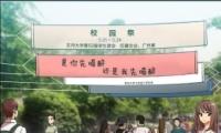 漫画《香艳小店》无修改无删减完结版(第15话)