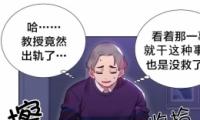 漫画《香艳小店》无修改无删减完结版(第19话)