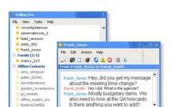 Trillian Pro_即时通讯软件 v6.0.0.58 官方版