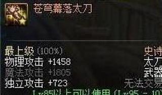 DNF95版本�t眼哈林史�武器怎么�x��?