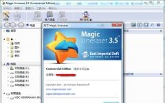 Magic Uneraser(误删除文件恢复工具) v4.0 官方版
