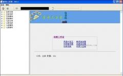 唐诗三百首语音版 v4.3.2官方最新版