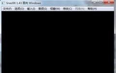snes9x模拟器(任天堂模拟器) v1.53 中文版