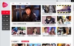 iTudou_批量上传和下载土豆视频 v4.1.7.1180 官方版