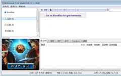 BitTorrent(BT下载软件) v7.9.2 Build 38258 中文绿色版