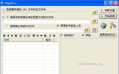 Pdg2Pic(将PDG文件转成图像) V4.04 绿色版