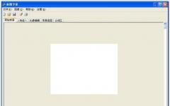 抠图专家 v1.0 绿色特别版