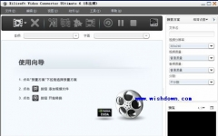 Xilisoft Video Converter(视频转换工具) v7.8.3 中文绿色版