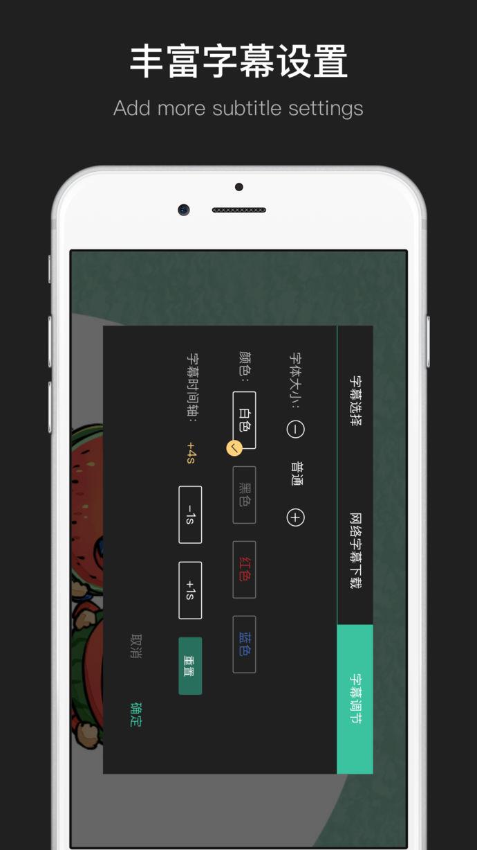 MoboPlayerV2.0.2 苹果版