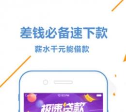 千元貸款iOS版下載|千元貸款隻果版官方下載V1.0