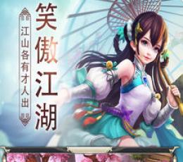 修仙诛神诀游戏iOS版下载|修仙诛神诀手游苹果版官方下载