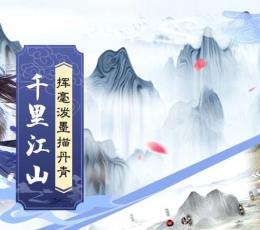 智謀三國手游安卓版下載|智謀三國游戲官方正版下載