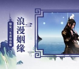 灵域九州游戏下载|灵域九州手游安卓版官方下载