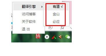 Hellohao桌面翻译V2.0.1 电脑免费版