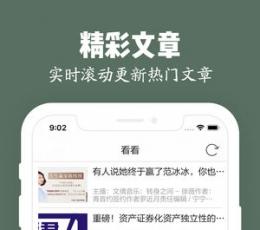 零點讀書官網iOS版下載|零點讀書隻果版下載V1.0