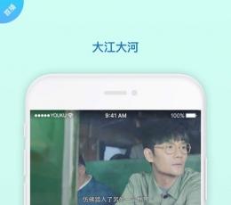优酷视频官网ios版|优酷视频app苹果版下载|优酷视频iPhone/ipad版下载V7.5.15