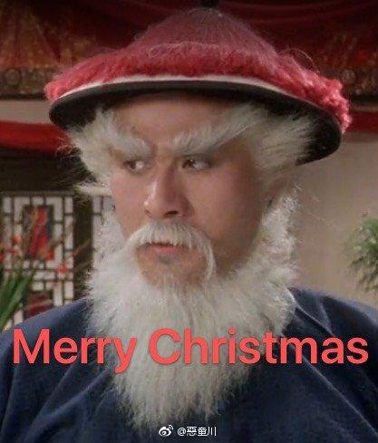 鰲拜紅帽子白胡子老人表情包V1.0 免費版