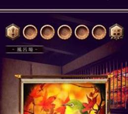 脫離花鳥風月游戲iOS版下載 脫離花鳥風月手游隻果版下載