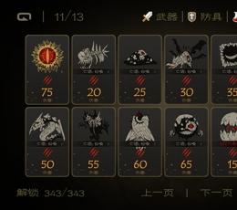 七勇者与魔王之城游戏iOS版下载|七勇者与魔王之城手游苹果版下载