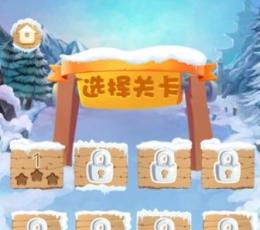 萌寵救救救游戲iOS版下載 萌寵救救救手游隻果版下載