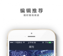花溪小說官網ios版|花溪小說app隻果版下載|花溪小說iPhone/ipad版下載V1.5