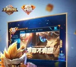 王者榮耀游戲官方版下載|王者榮耀手游最新安卓版下載
