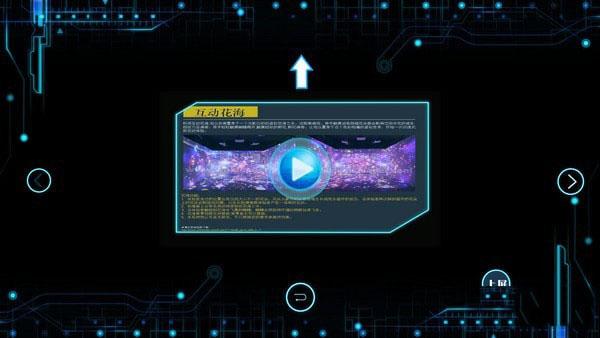 科领甩屏软件V1.0 电脑版