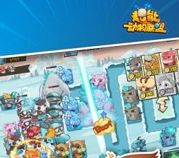 超能動物聯盟游戲iOS版下載|超能動物聯盟隻果版官方下載V1.0.4