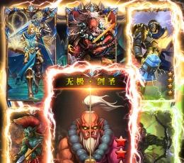 部落全面戰爭游戲安卓版下載|部落全面戰爭手游官方正版下載