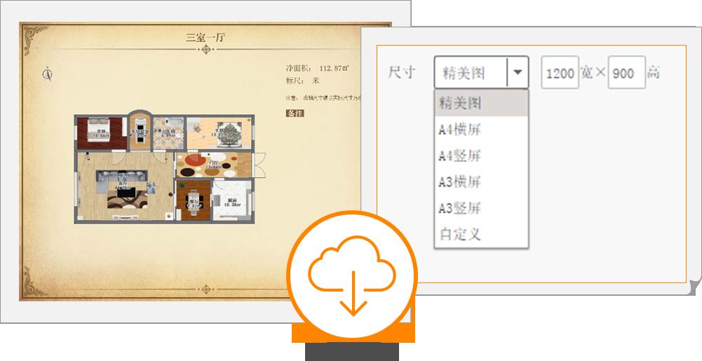 爱福窝(Myhome3D)V7.0.1 电脑免费版