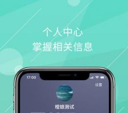 橙光閱讀器iOS版下載|橙光app隻果版官網下載|橙光閱讀器iPhone/ipad版下載V2.21
