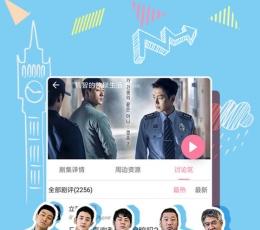 韩剧TV网iOS版下载|韩剧TV苹果版最新下载|韩剧TV iPhone/ipad版下载V4.2.5