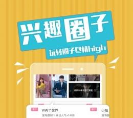 人人韓劇app下載|人人韓劇安卓版最新下載V2.0.2