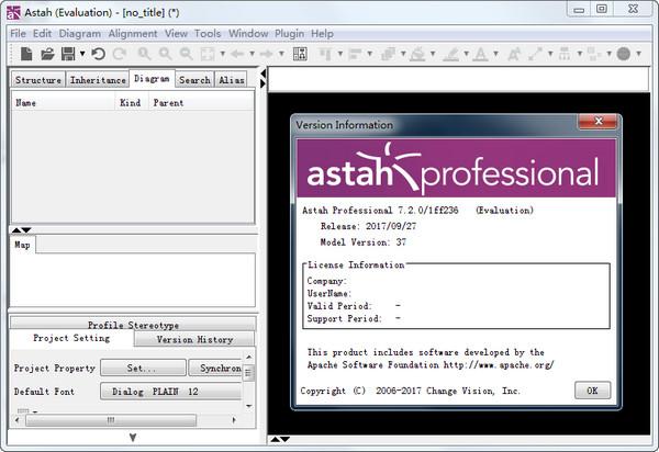 Astah ProfessionalV8.0 电脑破解版