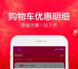 淘寶直播iOS版下載|淘寶直播隻果版官網下載|淘寶直播iPhone/ipad版下載V8.3.0