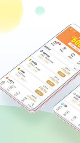 福到钱包V2.0.8 安卓版
