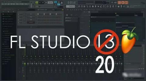 FL Studio破解补丁V1.0 电脑版