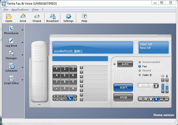 Venta Fax(电脑传真软件)V7.10.257 电脑版