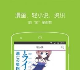 風之動漫app官方下載|風之動漫日本精品動漫安卓版下載V6.4.2