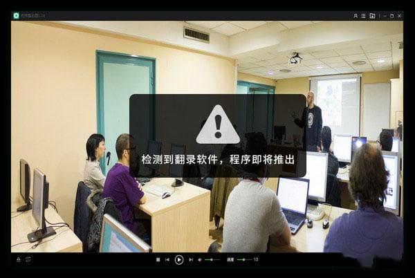 大黄蜂视频加密系统V3.1.4 电脑版