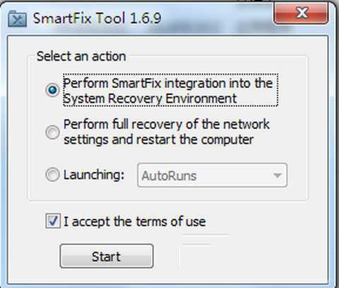 SmartFix Tool(系统修复工具)V1.6.9 电脑版