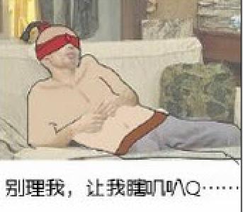英雄联盟式京瘫搞笑表情包V0.314 电脑版
